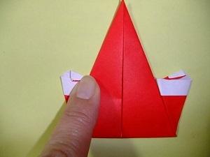 2折り紙1作り方10-1