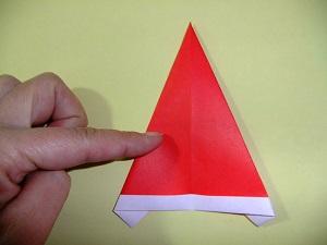 2折り紙1作り方7