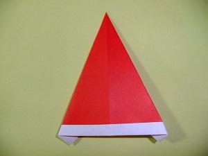2折り紙1作り方6